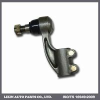 Buy cheap Tie Rod End MC-891783 MC-891782 TIE ROD END FOR FUSO TRUCK from wholesalers