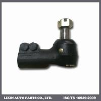 Buy cheap Tie Rod End 1-43150-626-0 RH 1-43150-627-0 LH from wholesalers