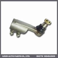 Buy cheap Tie Rod End 1-43150-790-0 RH 1-43150-791-0 LH Tie Rod End For Isuzu Truck from wholesalers