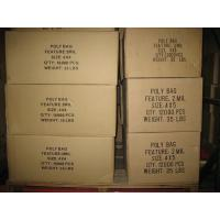 Buy cheap Poly flat bags from wholesalers