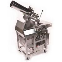 Buy cheap Freshly Squeezed FS-30 PLUS Cold Juice Press from wholesalers