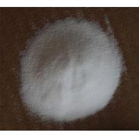 Buy cheap Ammonium Chloride Chemical structure - NH4Cl from wholesalers