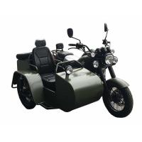 Buy cheap VL250TR-SC EXCLUSIVE MODEL Engine Type: 250cc, 1-Cylinder, 4-Stroke, air-cooled from wholesalers