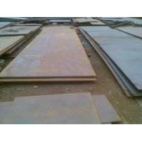 China New wholesale alloy steel castings wear plates wholesale