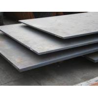 China best wholesale websites Incoloy 028 alloy steel plate for sale wholesale