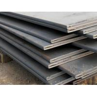 China astm 316l stainless steel plate price wholesale