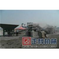Buy cheap Ring Hammer sand Crusher from wholesalers