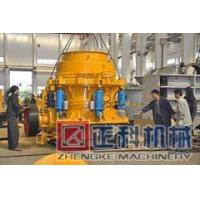 Buy cheap Cone Crusher from wholesalers