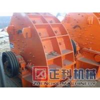 Buy cheap Heavy duty hammer crusher from wholesalers