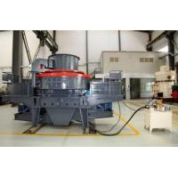 Buy cheap VSI5X Crusher from wholesalers