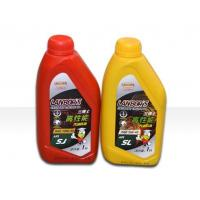 Buy cheap Lanbors Engine oil1H from wholesalers