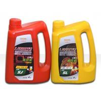Buy cheap Lanbors Engine oil4H from wholesalers