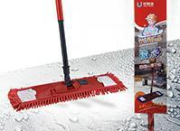 MOP SERIES GY-1010