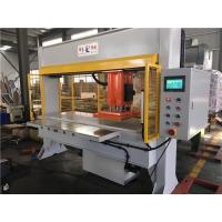 Buy cheap High Quality Foam Insert Cutting Machine from wholesalers