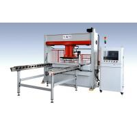 China Sheet Material Travel Head Cutting Machine wholesale