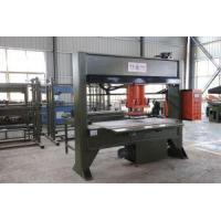 Buy cheap Die Cutting Machine for Bags,cutting Press from wholesalers