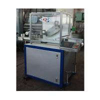 2000SA-SDC Toilet Soap Double-Blade Cutter