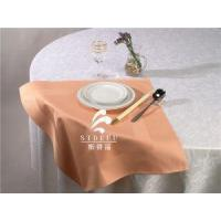 China 100% Cotton Satin Band Damask Table Napkin For Hotel & Restaurant wholesale
