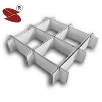Buy cheap Aluminum Metal Ceiling Tiles Ventilation Grid from wholesalers