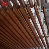 Buy cheap Fashionable aluminum extrusion profile strip ceiling tile architectural design from wholesalers