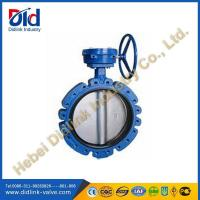 China Cast Iron Full Bore Butterfly Valve 10 inch, butterfly valve standard API 609 wholesale
