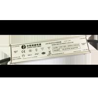 Buy cheap Constant Current Driver Constant Current|52W series from wholesalers