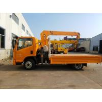 Buy cheap 4 Section Telescopic Boom Crane without Chassis from wholesalers