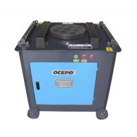Buy cheap AGW40 Rebar Bending Machine from wholesalers