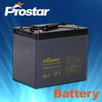 Buy cheap 1 Prostar 12v 75ah solar battery GPD75-12 from wholesalers
