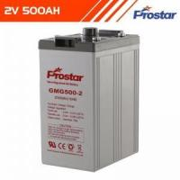 Buy cheap 1 Prostar 2v 500ah gel battery for home solar system from wholesalers