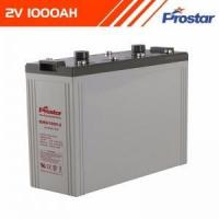 Buy cheap 1 Prostar gel solar battery 2v 1000ah from wholesalers