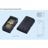 Buy cheap FJ6/DFY1,2 type FJ6-12 type branch box(anti-electricity-theft) from wholesalers