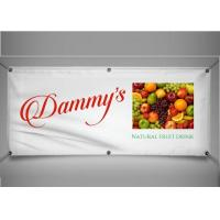 China Flex Banners Large (7ft x 3ft) wholesale