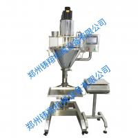 Buy cheap ZX-F type PLC touch screen powder packing machine from wholesalers