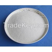 Buy cheap Polyacrylamide PAM For Water Treatment from wholesalers