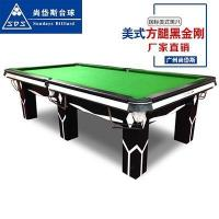 Buy cheap SDS--B003 Billiard Tables from wholesalers