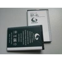Buy cheap BP-4L mobile phone batteries from wholesalers