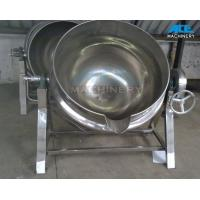 Jacket Kettle Steam Jacketed Kettle