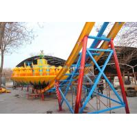 China high quality 24 SEATS fly Ride Dream Flying UFO for sale