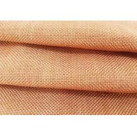 China Liner Fabric wholesale