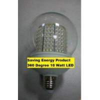 Buy cheap Lighting LED globe style bulb 10W from wholesalers