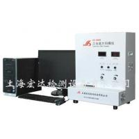 China Film Scanner Processors Dryers wholesale