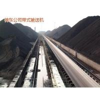Belt conveyor for coal mine