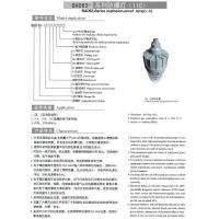 China BAD63 series Explosion-Proof lamps wholesale