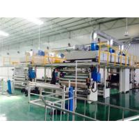 Buy cheap Hot Sale Fabric Bronzing Machine for Sofa from wholesalers