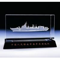 China 3D engraving gifts (IE363-1) on sale