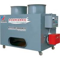 China Greenhouse Oil Fired Hot Air Generator wholesale