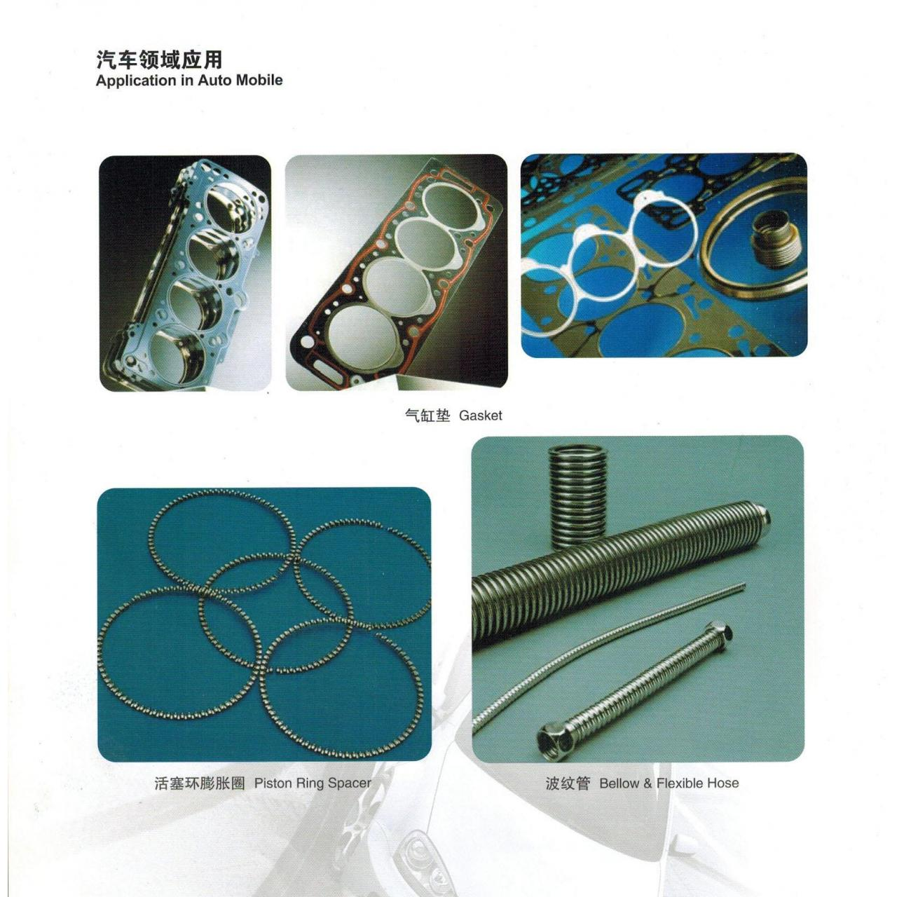 China Automotive Applications wholesale
