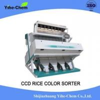 China Electronic Large Cereal Color Sorter wholesale