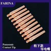 China Spare Parts Product name: Panasonic Contact Tip wholesale